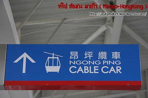 macao-hongkong31
