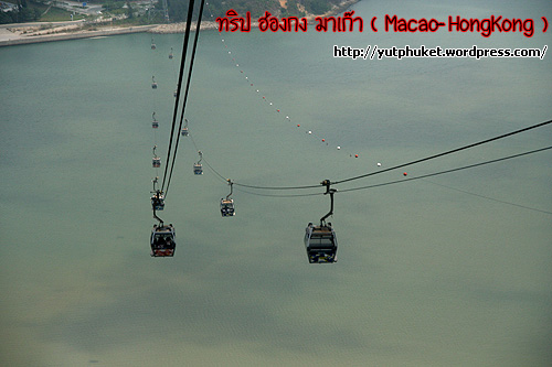 macao-hongkong35