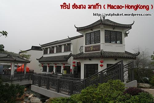macao-hongkong39
