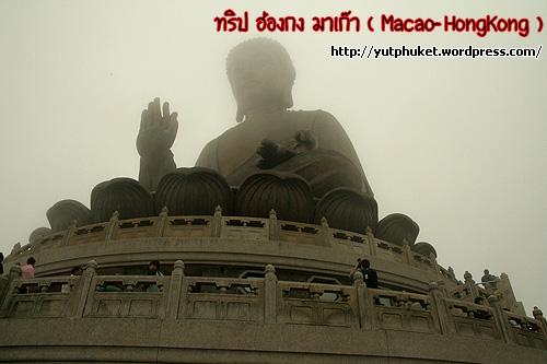 macao-hongkong41