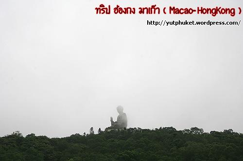 macao-hongkong44