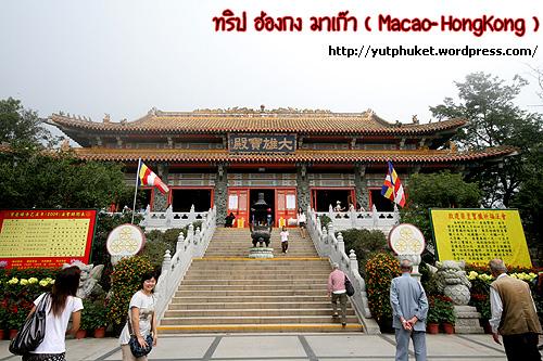 macao-hongkong45