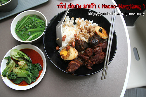 macao-hongkong47