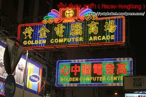 macao-hongkong50