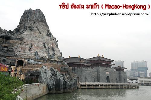 macao-hongkong62