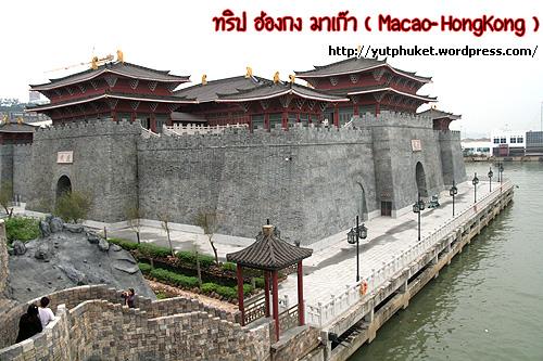 macao-hongkong64