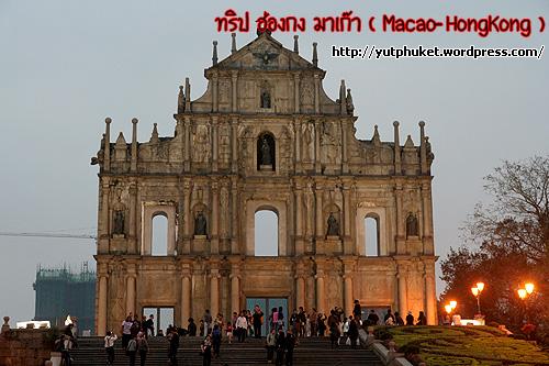 macao-hongkong65