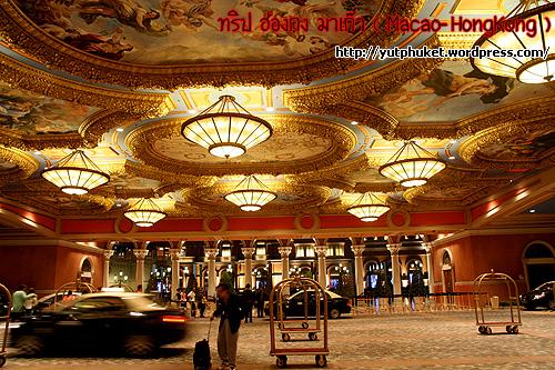 macao-hongkong68