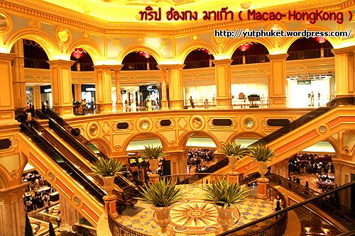 macao-hongkong71