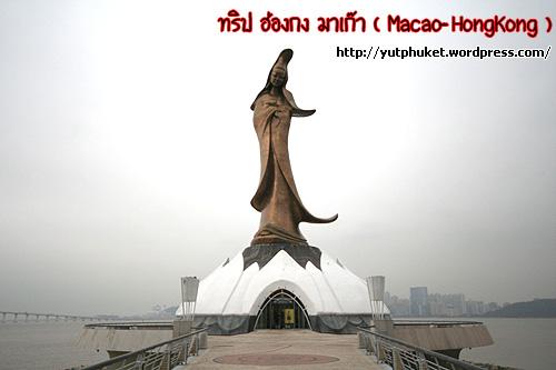 macao-hongkong75