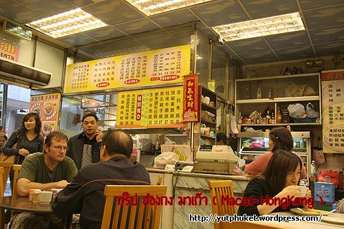 macao-hongkong80