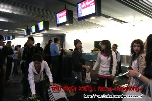 macao-hongkong82