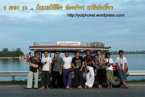 songtaew-phuket01