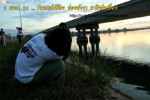 songtaew-phuket02
