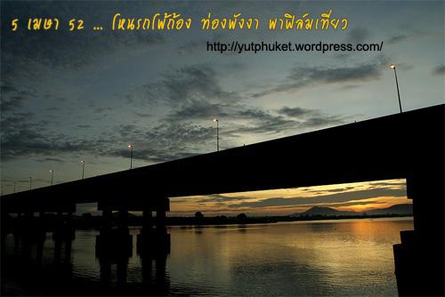 songtaew-phuket03