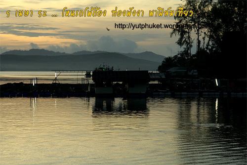 songtaew-phuket04