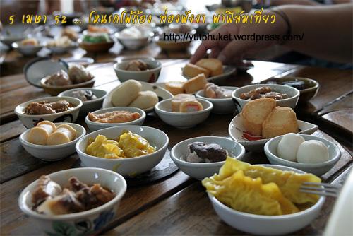 songtaew-phuket061