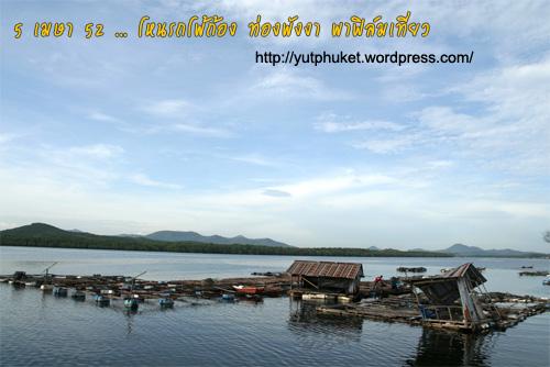 songtaew-phuket08