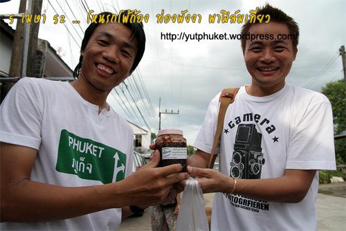 songtaew-phuket13