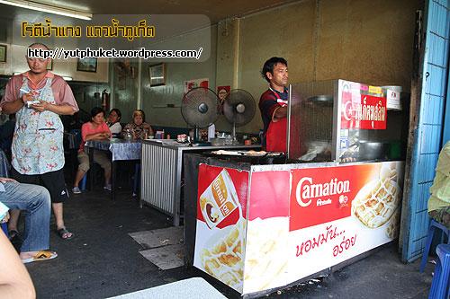 phuketfoods05-02