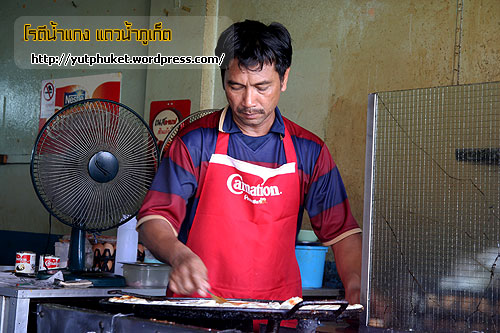 phuketfoods05-04