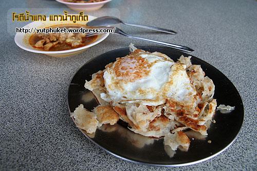 phuketfoods05-06