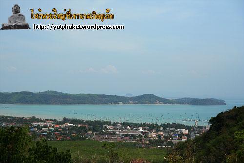 phar-yai-phuket04