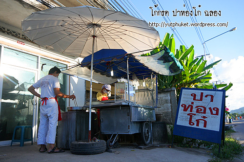 phuket-localfood01