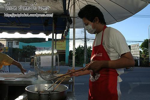 phuket-localfood02