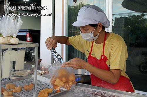 phuket-localfood03