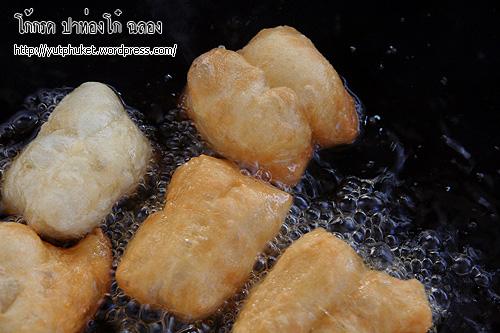 phuket-localfood05