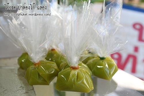 phuket-localfood08