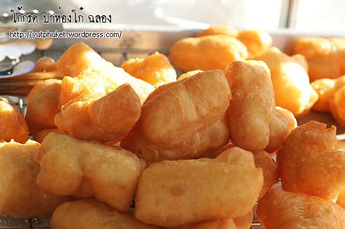 phuket-localfood09