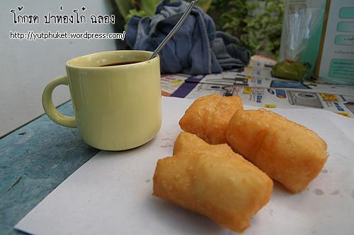 phuket-localfood14