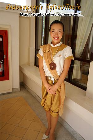 Phuket Spa