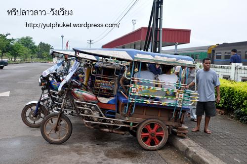 laos-vangvieng06