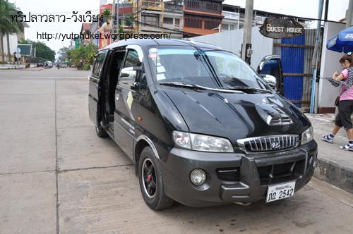 laos-vangvieng08-2