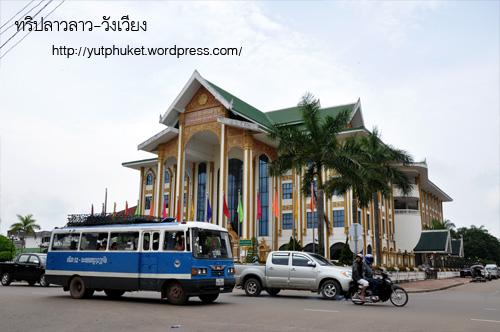 laos-vangvieng09