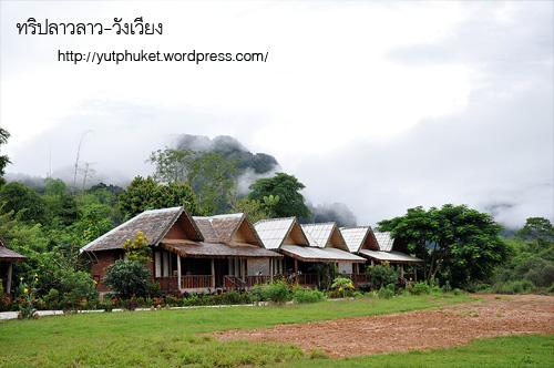 laos-vangvieng17