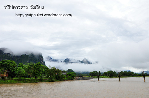 laos-vangvieng21