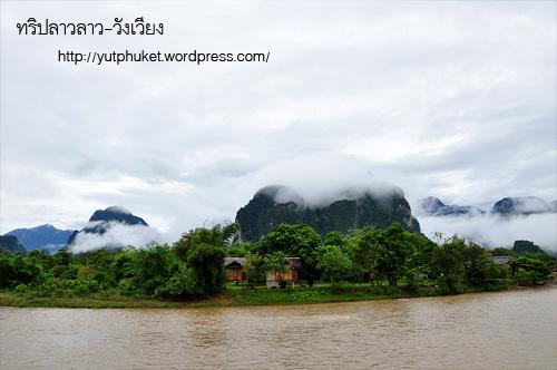 laos-vangvieng22