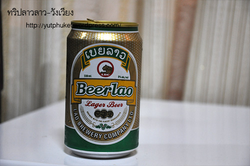 laos-vangvieng23