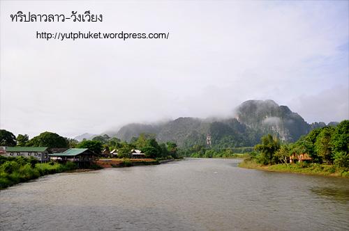 laos-vangvieng25