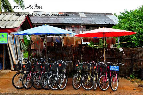 laos-vangvieng32