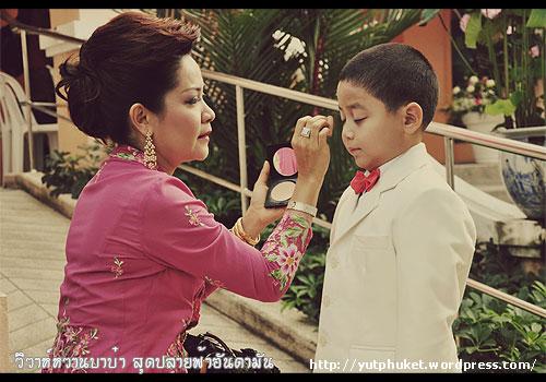 วิวาห์หวานบาบ๋า สุดปลายฟ้าอันดามัน ภูเก็ต ประเพณีวัฒนธรรมที่คงคู่ จ.ภูเก็ต Phuket-baba-wedding04