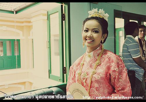 วิวาห์หวานบาบ๋า สุดปลายฟ้าอันดามัน ภูเก็ต ประเพณีวัฒนธรรมที่คงคู่ จ.ภูเก็ต Phuket-baba-wedding06
