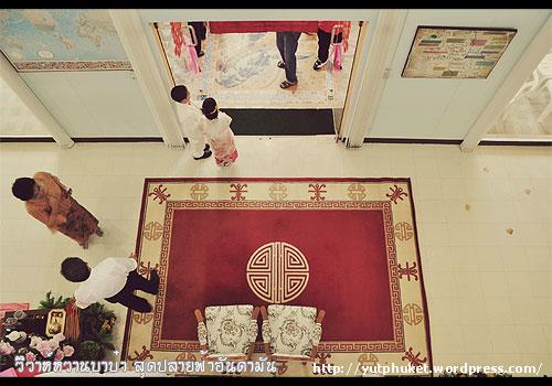 วิวาห์หวานบาบ๋า สุดปลายฟ้าอันดามัน ภูเก็ต ประเพณีวัฒนธรรมที่คงคู่ จ.ภูเก็ต Phuket-baba-wedding07