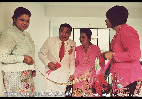 วิวาห์หวานบาบ๋า สุดปลายฟ้าอันดามัน ภูเก็ต ประเพณีวัฒนธรรมที่คงคู่ จ.ภูเก็ต Phuket-baba-wedding09