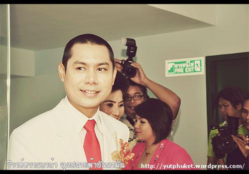 วิวาห์หวานบาบ๋า สุดปลายฟ้าอันดามัน ภูเก็ต ประเพณีวัฒนธรรมที่คงคู่ จ.ภูเก็ต Phuket-baba-wedding10