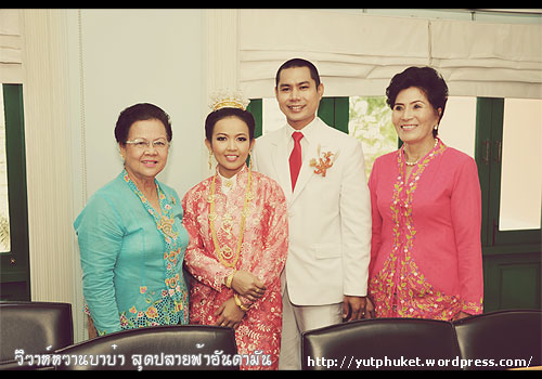 วิวาห์หวานบาบ๋า สุดปลายฟ้าอันดามัน ภูเก็ต ประเพณีวัฒนธรรมที่คงคู่ จ.ภูเก็ต Phuket-baba-wedding11